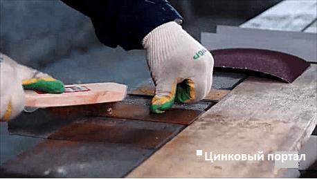 Подготовка металлической поверхности к холодному цинкованию