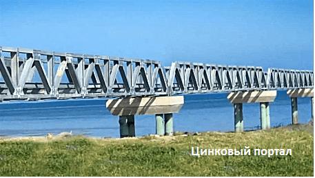Горячее цинкования - области применения (цинкование мостовых пролетов)