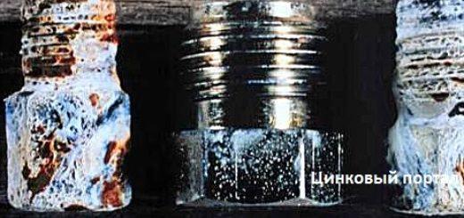 цинковое покрытие - защита от разрушения