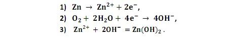 формулы гидратации