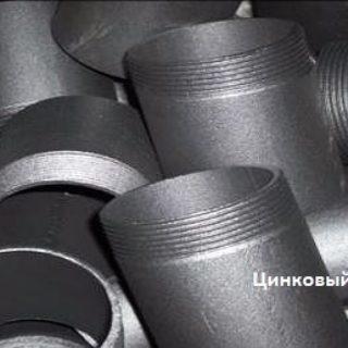 термодиффузионное цинковое покрытие