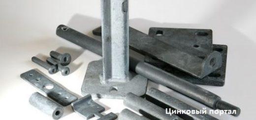Термодиффузионное цинковое покрытия